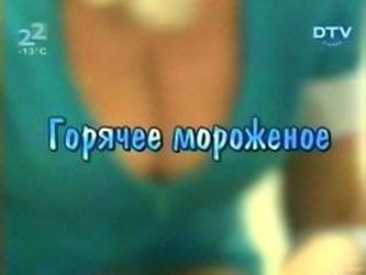 Olga T¬ Naked Funny Actress Surprise Sexual Strokes