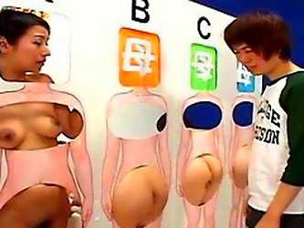 Japanese Game Show 4 3 Of 3